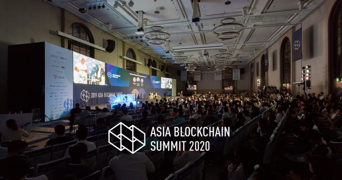 Asia Blockchain Summit 2020 - Getting Ready For The Big Event